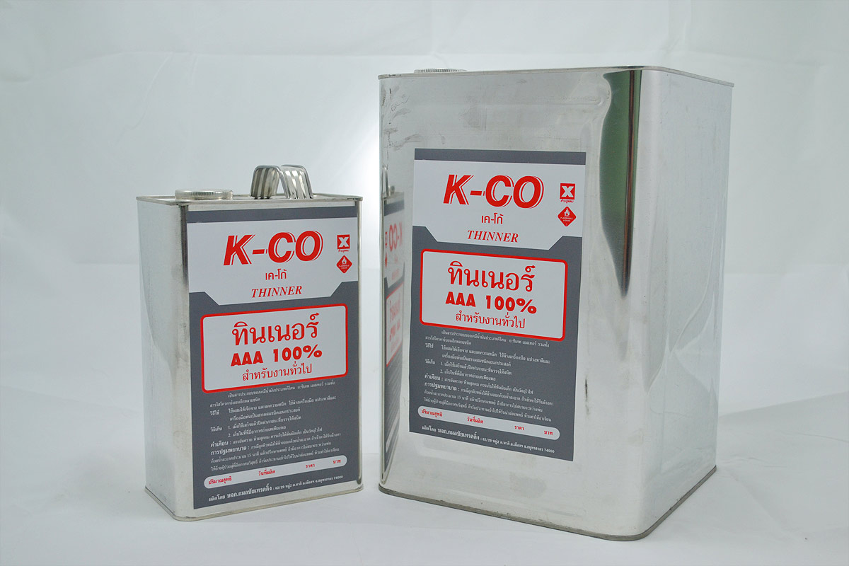 K-CO Thinner AAA 100% สีเทา